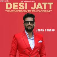Desi Jatt Joban Sandhu MP3