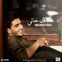 Makanak Khaly Mohammed Assaf