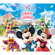 Free Download 東京ディズニーランド Brand New Day Mp3