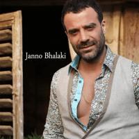 Janno Bhalaki Joe Ashkar