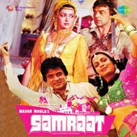 Ankhon Ka Salam Lo Lata Mangeshkar, Mohammed Rafi & Manna Dey