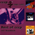 Free Download CCCP American-Soviets Mp3