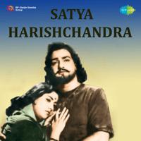 Hey Chandrachooda P. Leela & Ghantasala MP3