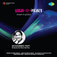 Teri To Chand Sitaron Men Mohammed Rafi MP3