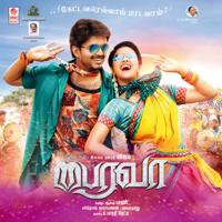 Varlaam Varlaam Vaa Roshan Jamrock & Arunraja Kamaraj MP3