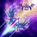 Free Download Brymir Wings of Fire Mp3