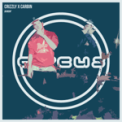 Song Download Crizzly & Carbin Bangin' Mp3