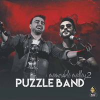 Memorable Medley 2 Puzzle Band
