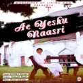 Free Download Romika Masih Ae Yeshu Naasri Mp3