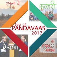 Phulari (Time Machine 2) Pandavaas Creations MP3