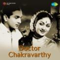 Free Download Ghantasala Mana Suna Manasai Mp3
