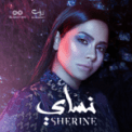 Free Download Sherine Hobboh Ganna Mp3