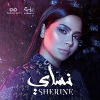 Nassay Sherine