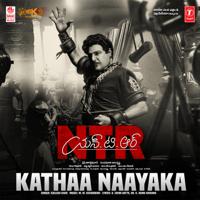 Kathaa Naayaka (From