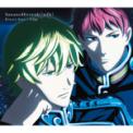 Free Download SawanoHiroyuki[nZk] Binary Star (feat. uru) Mp3