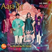 Aaja Ve (feat. Bharat K Rajesh, Suprit Chakraborty, Tanmay Chaturvedi, Sushant Divgikr, Sahil Solanki & Vijendar Kumar) Sona Mohapatra & Ram Sampath MP3