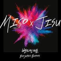 Benjamin Button (Instrumental) MiSO & Ji Soo MP3
