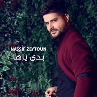 Badi Yaha Nassif Zeytoun