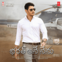 Free Download DAVID SIMON Bharat Ane Nenu (The Song of Bharat) Mp3