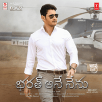 Bharat Ane Nenu (The Song of Bharat) DAVID SIMON song