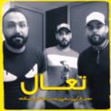 Free Download Jassim, Mahmoud Al Turki & Mustafa Alabdallah Taal Mp3
