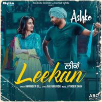 Leekan (From