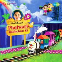 Janamdin Mubarak Ho Preeti Sagar MP3