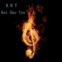 Free Download K H T Black Tree Mp3