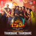 Free Download MLR. Kartikeyan Thandaane Thandaane (from