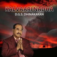 Amarthiruppaen D.G.S. Dhinakaran MP3