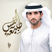 Tabeat Nafs Fazza MP3