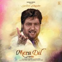 Mera Dil Sardool Sikander MP3