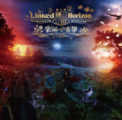 Free Download Linked Horizon Kakumei no Yoru ni Mp3