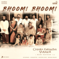 Free Download A. R. Rahman & Shakthisree Gopalan Bhoomi Bhoomi (From