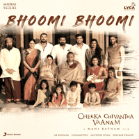 Bhoomi Bhoomi (From