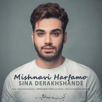 Mishnavi Harfamo Sina Derakhshande MP3