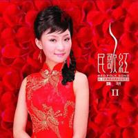 紅梅讚 Gong Yue MP3