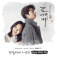 Stay With Me (Inst.) CHANYEOL & Punch