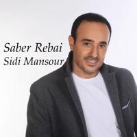 Sidi Mansour Saber Rebai MP3
