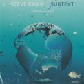 Free Download Steve Khan Never Let Me Go Mp3