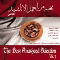 Free Download Sheikh Mishari Alafasy Ela Salatee Mp3