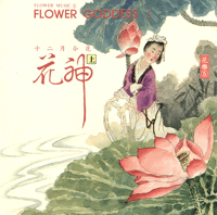 Lotus Blossom Xi Shi Shi Zhi-You