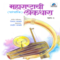 Gana Dhav Re Devdatt Sable