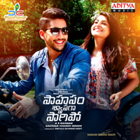 Vellipomaake Sid Sriram & ADK MP3