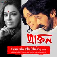 Tumi Jake Bhalobaso (Female Version) [From