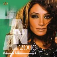Mas Wi Loli Diana Hadad & Cheb Khaled song