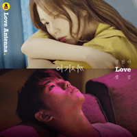 여기까지 For Now Kwon Jin-Ah & SAM KIM MP3