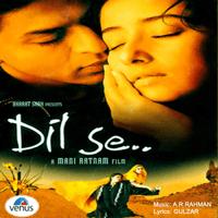 Dil Se Re A. R. Rahman, Anuradha & Anupama MP3
