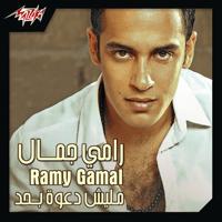 Oudamy Ramy Gamal
