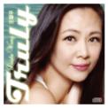 Free Download Linda Wong 最愛是誰 Mp3